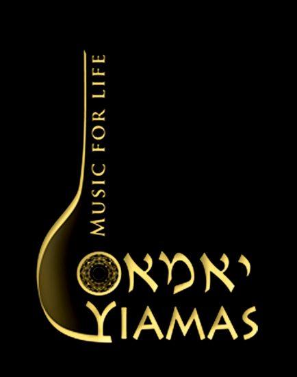יאמאס – חגיגה יוונית